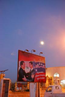 Chavez-Esad (Süveyde)
