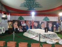 Rafiq Hariri's Tomb