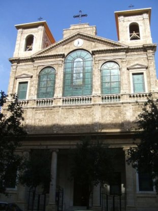 Saint George Maronite Cathedral, Beirut (2010)