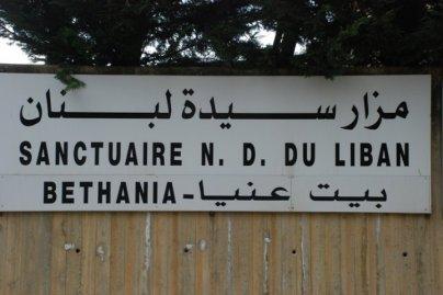 Harissa, Lebanon (2010)