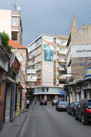 Jounieh, Lebanon (2010)